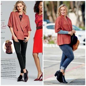 CAbi Rosewood Sweater Cardigan Sweater Style 3162